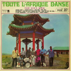The Soul Kids  » L'afrique danse vol 10  » Vinyl